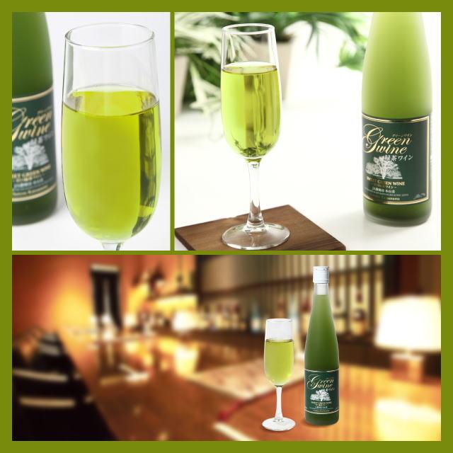緑茶ワイン2